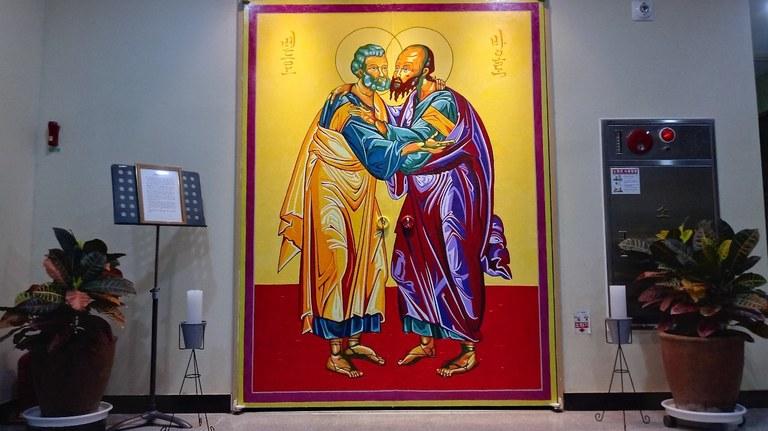 fr. jason 1